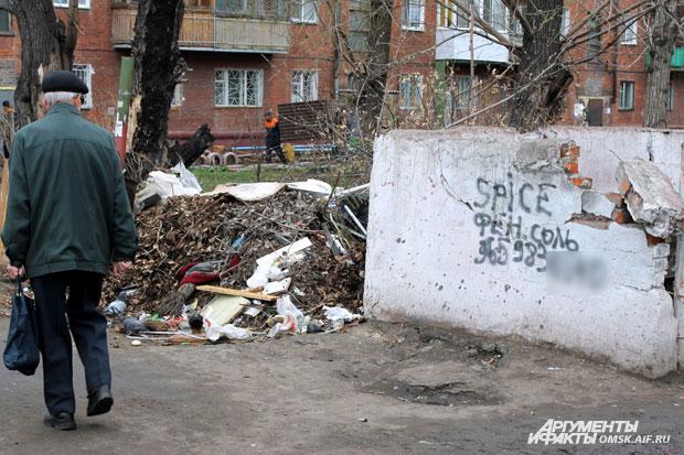 Дизайнерские и растительные наркотики оккупировали Омскую ... - photo#7
