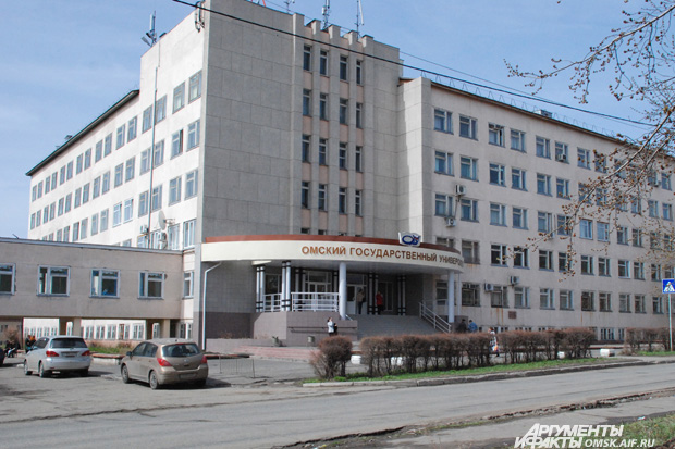 Омская медицинская академия правила приема сдать медь в Зверосовхоз